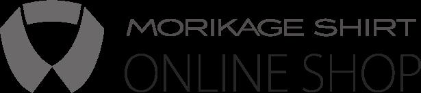 モリカゲシャツ オンラインショップ