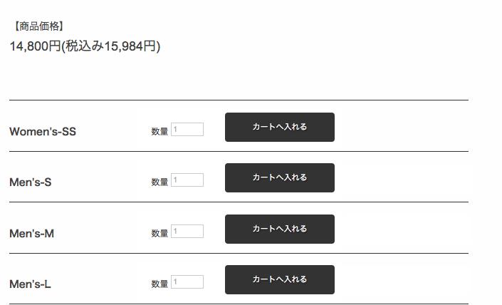 kakaku-2 のコピー